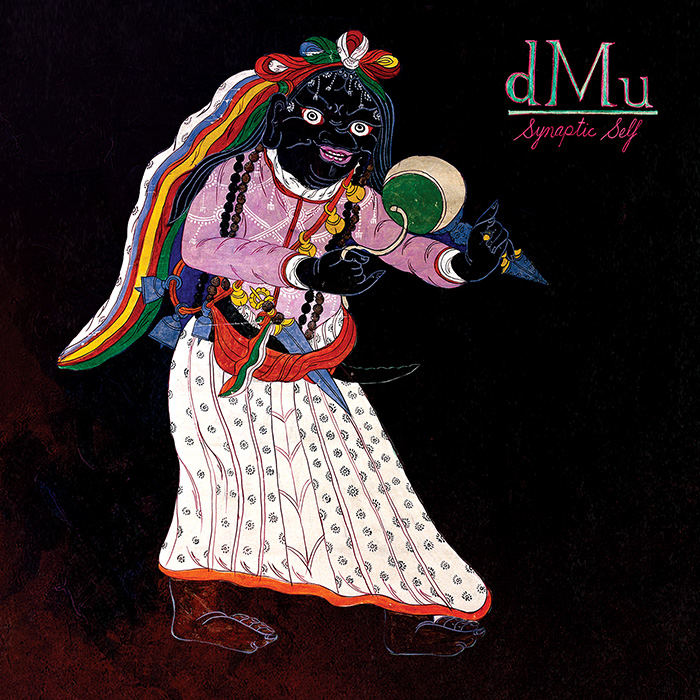 DMU CD COVER